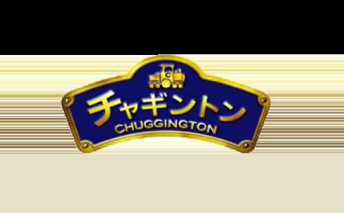 KID_Chuggington